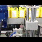 自動クリーナー液体ボトルラベリングマシン