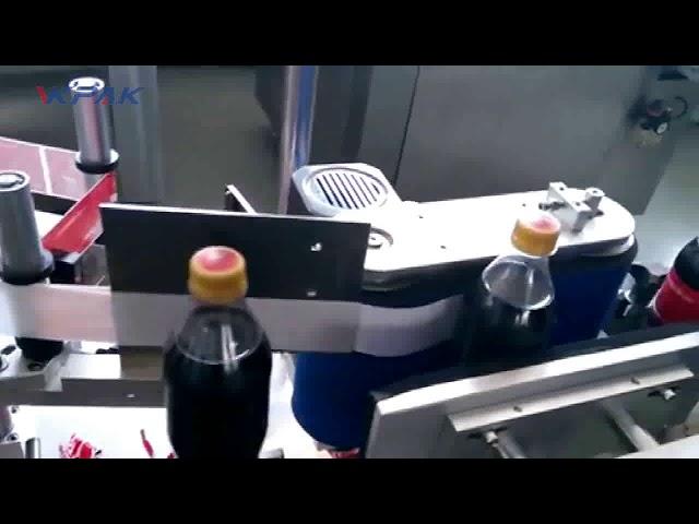 自動コーラボトルラベリングマシン