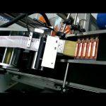 自動採血チューブラベリングマシン