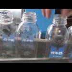 自動両面プラスチックスクエアボトルラベリングマシン