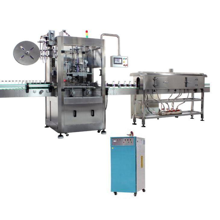 自動PVCシュリンクスリーブボトルラベリングマシン