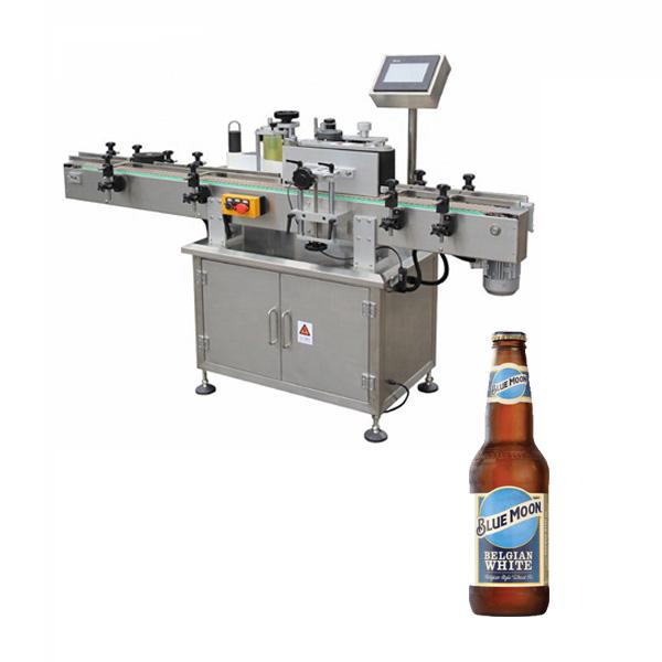 ビール瓶ラベリングマシン