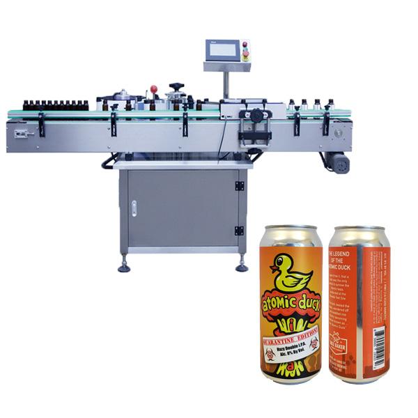 缶ラベリングマシン