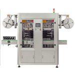 デュアルレーン自動PVCシュリンクスリーブラベルアプリケーターマシン