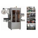 高速全自動PVCスリーブシュリンクアプリケーターラベル印刷機