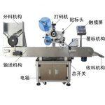 ミニボトル用ホットセール自動ステッカーラベル印刷機