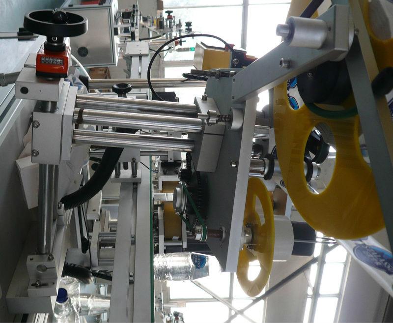 ラベラー垂直および水平位置調整可能なサポーター