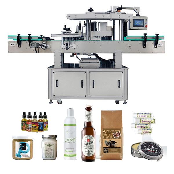 製品ラベル印刷機
