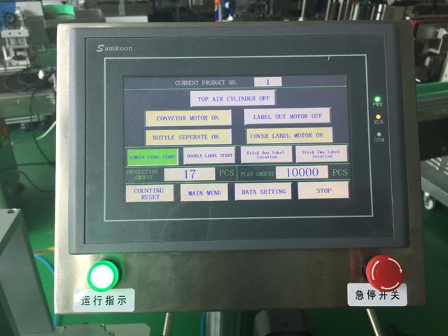 タッチスクリーン情報